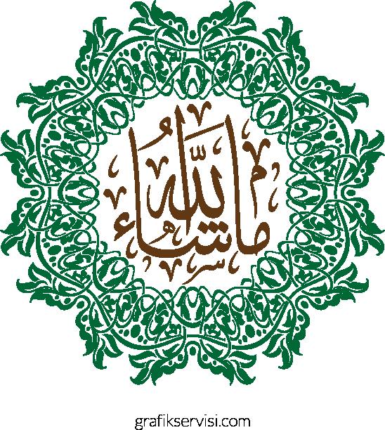 maasallah-logo.png
